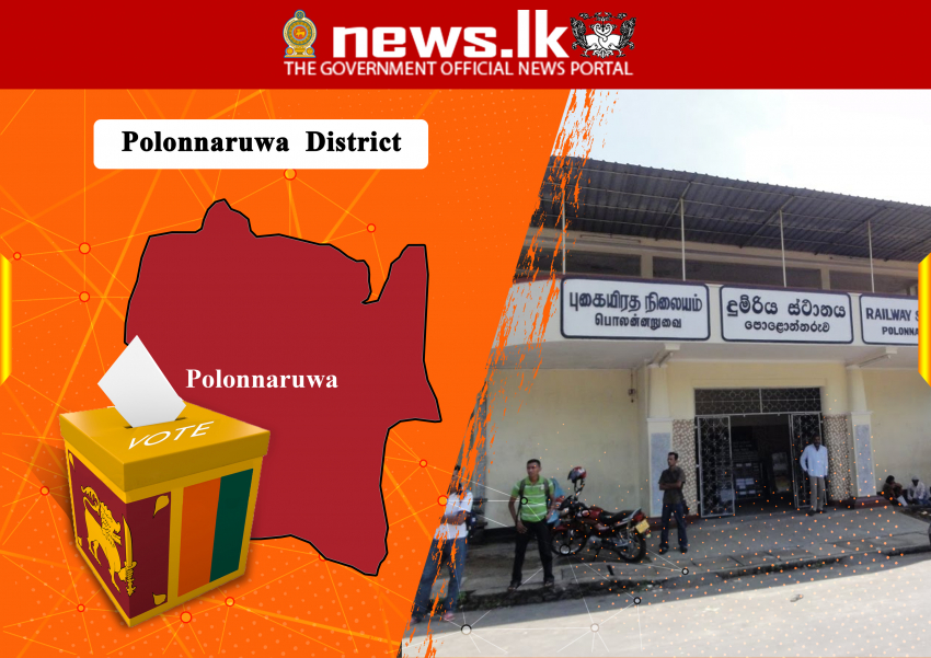 PARLIAMENTARY ELECTION - 2020 -District : Polonnaruwa Seat Allocation