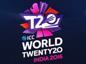 ICC World T20 India 2016 official launch on Dec.11