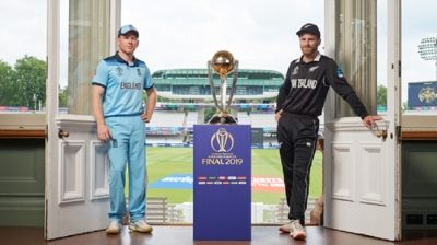 Home of cricket ready for final showdown