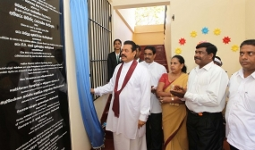 Sevanagala Central College Gets a Mahindodaya Technical Laboratory