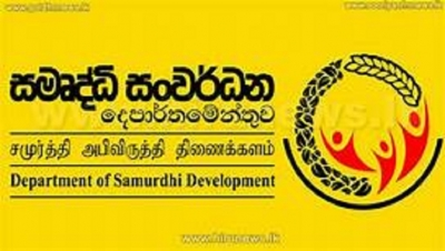 Govt. to absorb another 800,000 Samurdhi recipients in 2020