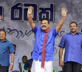 The benefits of development equally distributed among Rural and Urban areas - President in Chilaw