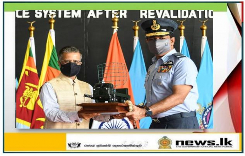 Handing over ceremony of Air Defence and radar equipment by the Indian Air Force