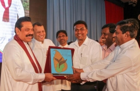 Best Tea Small Holders receive awards from President