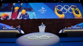 China to Host Olympic Winter Games 2022