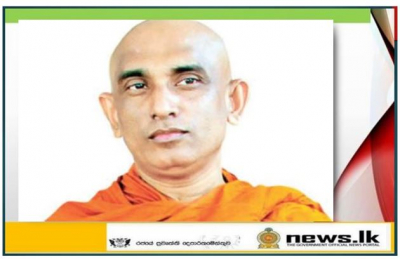Ven. Athuraliye Rathana Thero is scheduled to be sworn