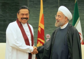 President Rajapaksa and Iranian President Hold Bilateral Discussions