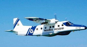 Coast Guard Dornier aircraft goes missing with 3 crew members