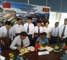 China and Sri Lanka to Establish Sister Cities