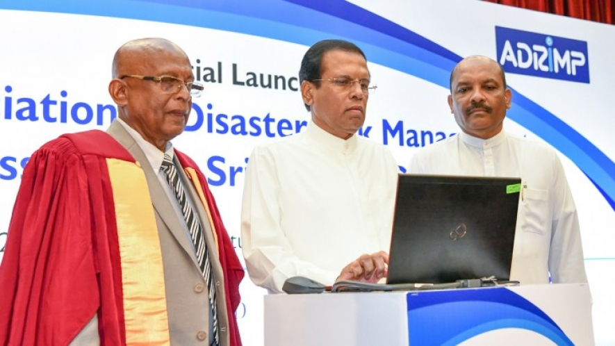 The inauguration ceremony of Association of Disaster Risk Management Professionals