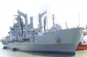 Republic of Korea Navy Vessels to visit Colombo Port
