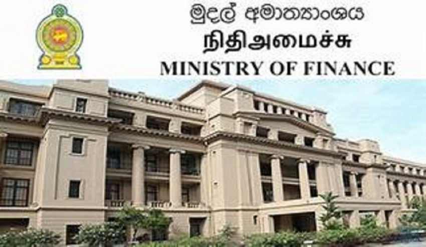 Finance Ministry clarifies