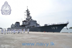 "Japanese ""Ikazuchi"" arrives at the Port of Trincomalee"