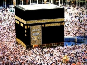 Hajj, the fifth pillar of Islam starts 22nd