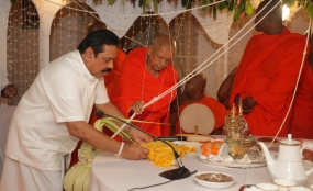 All Night Pirith Ceremony to invoke blessings on President at  President's House