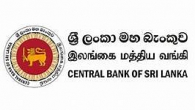CBSL says interest rates cut aimed at spurring growth