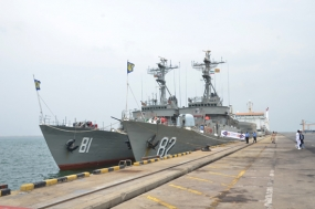 Three Iranian Naval ships in the island