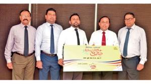 Mihintale Lake House Aloka Pooja gets Munchee  support