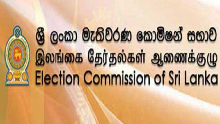 EC receives 375 complaints on Presidential Election