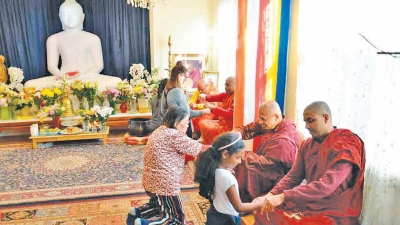 Thripitakabhivandana Week commemorated in USA