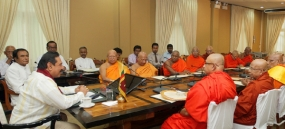 Buddhist Advisory Committee appointed