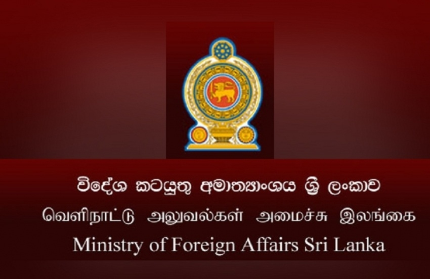 Foreign Ministry recalls political appointees
