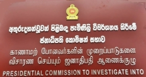 Missing Persons Commission to hold public sittings in Vavuniya District
