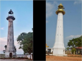 Abandoned KKS Lighthouse Reappears with Facelift