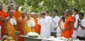 President has the strength to take country on correct path – Maha Sangha