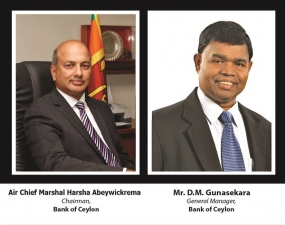 Bank of Ceylon Celebrates 75 years of service to the Nation