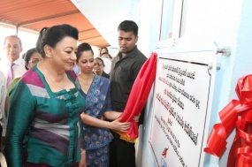 First Lady opens Modernized Psychiatric Ward at LRH