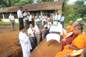 Foundation stone laid for a New Educational Resources and Information Centre