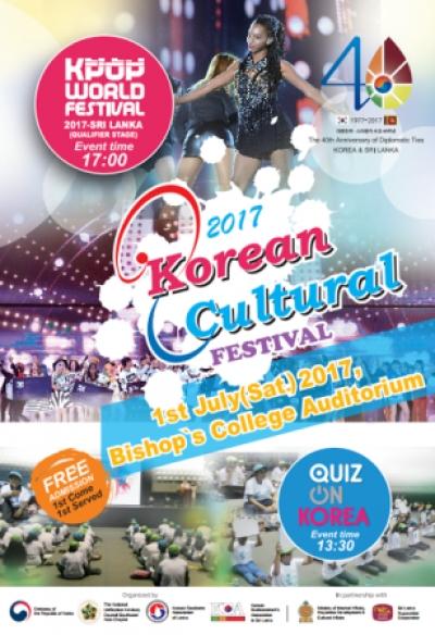 Korean Cultural Festival on 1st July