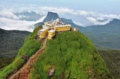 Sripadasthanaya named as Gauthama Sripadasthanaya