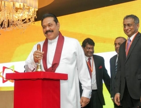 President inaugurates The Capital Market Conference 2014 in Colombo