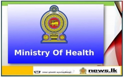 All Health and Indigenous Medicine Ministry exams postponed