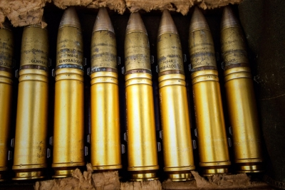 85 anti-aircraft bullets found in Vavuniya
