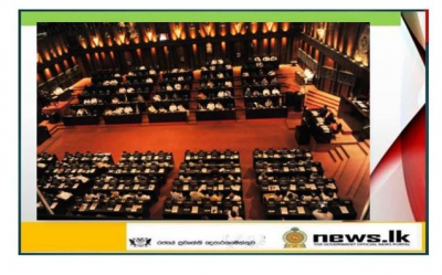 The First Parliament Sittings of the year 2021 to begin on the 5 th of January
