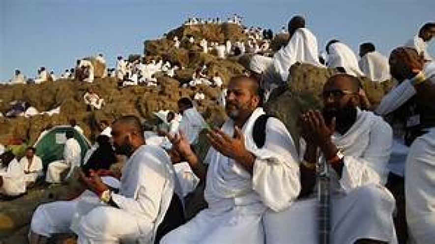 Hajj pilgrims to receive special communication facility