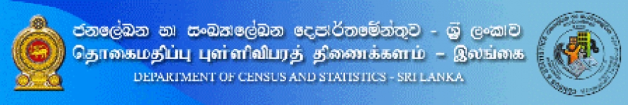 Sri Lanka's industrial production improves 4.6% - DCS