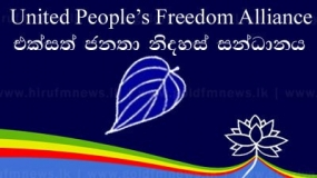 Opening of UPFA  Elelction Monitoring Centre in Negombo