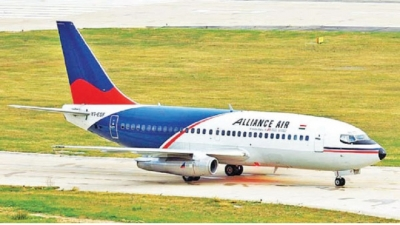 Two Indian airlines show interest in Palali