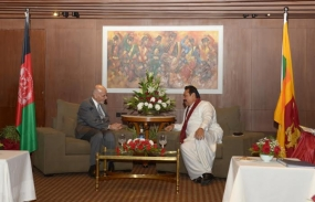 President Rajapaksa holds bilateral discussions with Afghan President