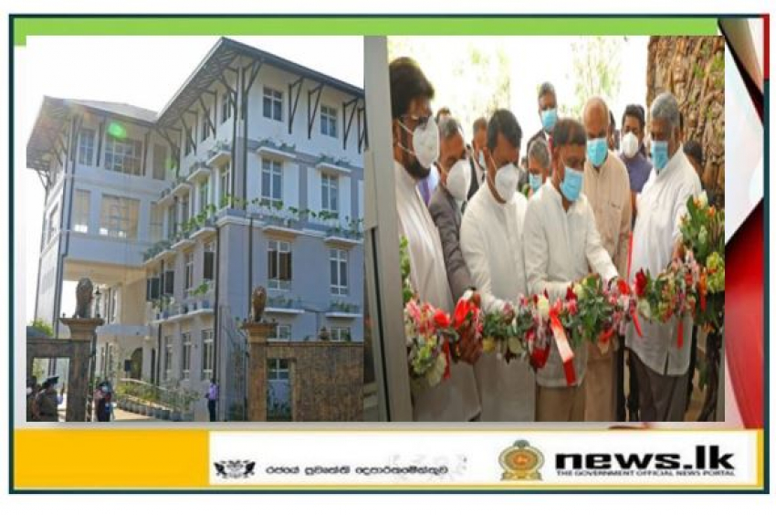 Sri Lanka's first Indigenous Medicine University inaugurated