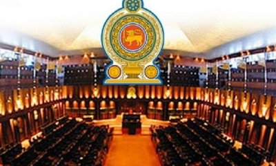 Meeting to appoint new parliamentary committees