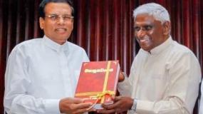 """Mahasupavanshaya'' launched"