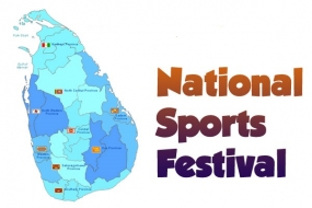 2016 National Sports Festival in Northern Province