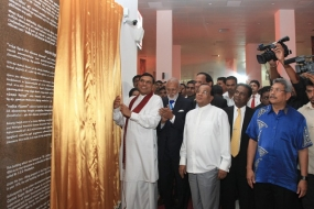 Sri Lanka's First 'Colombo Gold Centre' opened