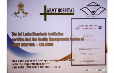 Army Hospital receives ISO standards