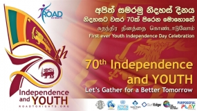 70th Independence and Youth